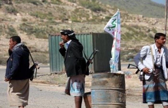اليمن | ميليشيا الحوثي تعدم معلماً يمنياً أمام بناته