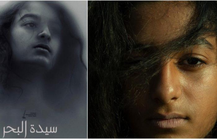 السعودية شهد أمين تفوز بهذه الجائزة في مهرجان البندقية السينمائي!