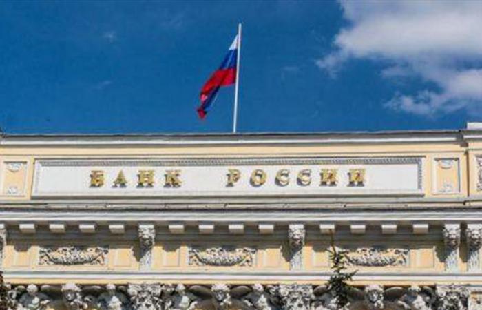 'المركزي' الروسي يخفّض سعر الفائدة الرئيسي إلى 7%!