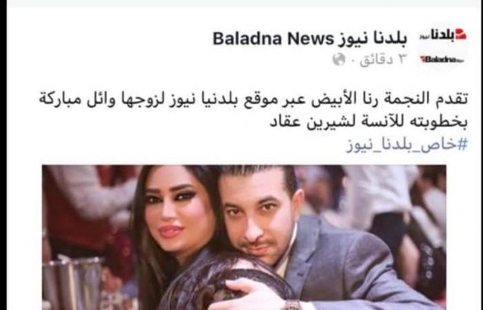 رنا الأبيض تتخذ قرارًا بحق زوجها.. وتُثير الجدل بتعليق بعد ارتباطه بفتاة!