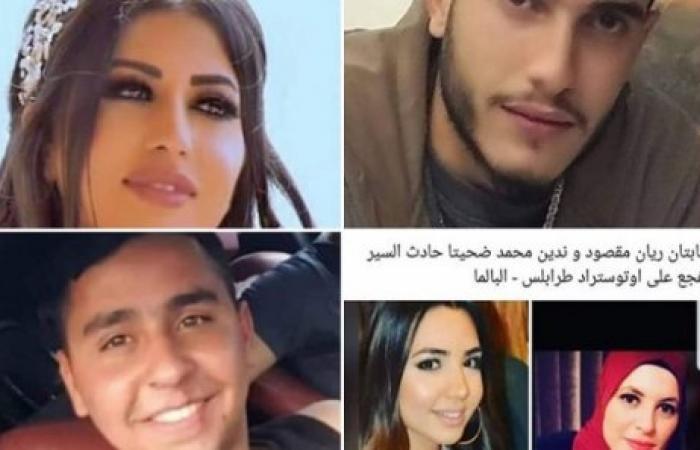 كارثة حوادث الطرقات.. 5 ضحايا خلال ساعات!