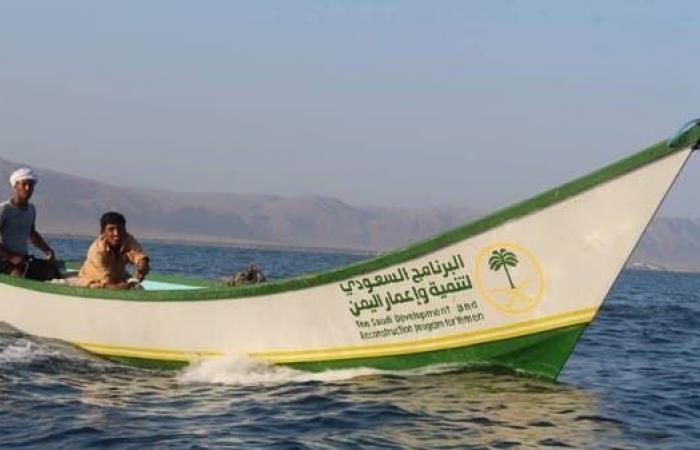 اليمن | بدعم من برنامج تنموي سعودي.. بحارة اليمن يعودون للصيد