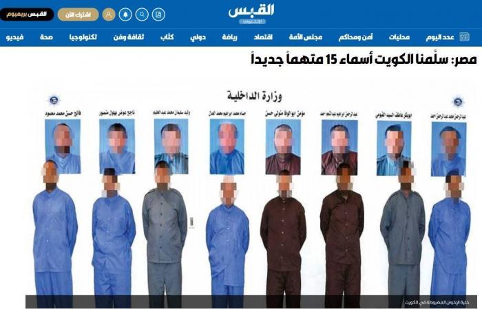 """مصر   صحيفة: مصر سلمت الكويت أسماء 15 متهماً """"إخوانياً"""" جديداً"""