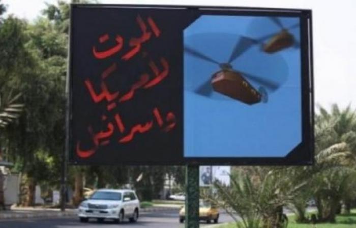 العراق | في العراق جيوش إلكترونية محترفة: تُموَّل، تُهاجِم.. وتقتُل؟