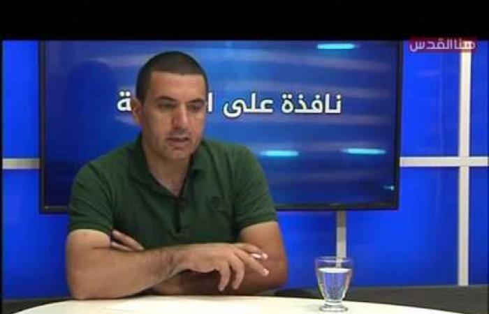 فلسطين   الشعبية تنعي الأسير السايح وتدعو للتصعيد ضد الاحتلال
