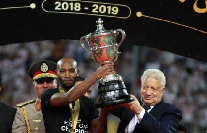 الزمالك يرفع كأس مصر للمرة الـ 27