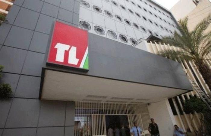 تلفزيون لبنان ينتظر تعيين مديره العام