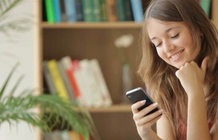 تحذير الى النساء .. تطبيقات تشارك 'فيسبوك' معلوماتكنّ الحميمة