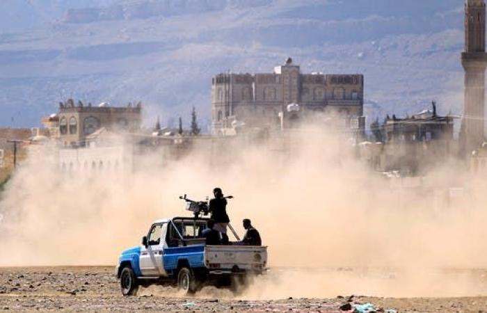 اليمن | اليمن.. مصرع قيادات حوثية في مواجهات شرق صنعاء