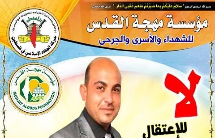 فلسطين | الوضع الصحي للأسير المضرب سلطان خلف في تدهور مستمر