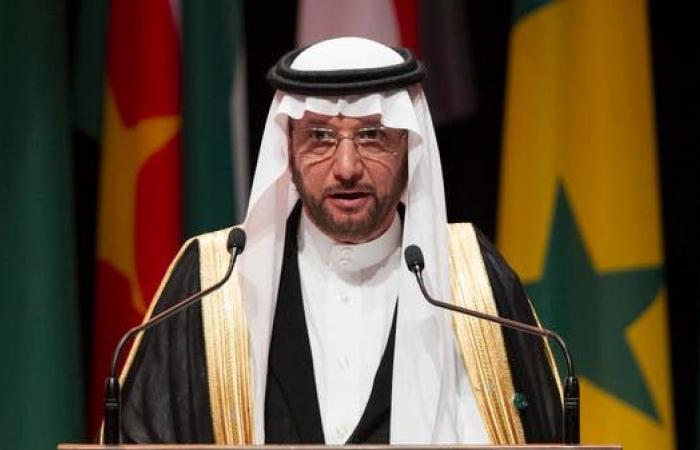 الخليح | بطلب سعودي.. اجتماع استثنائي للتعاون الإسلامي في جدة