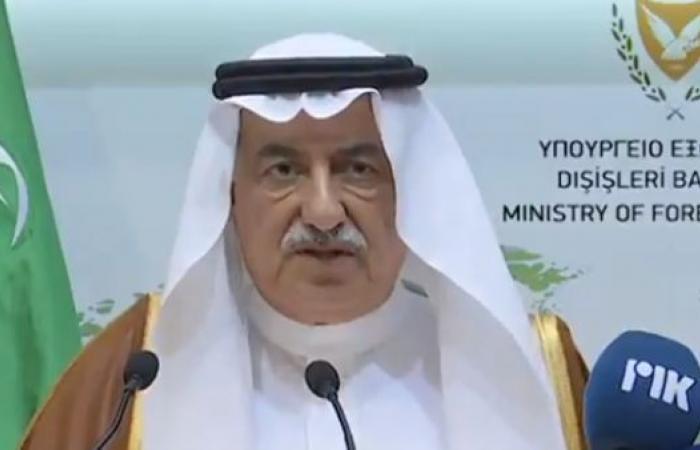 الخليح   وزير الخارجية السعودي: ندعم مشروعية قبرص وسيادتها