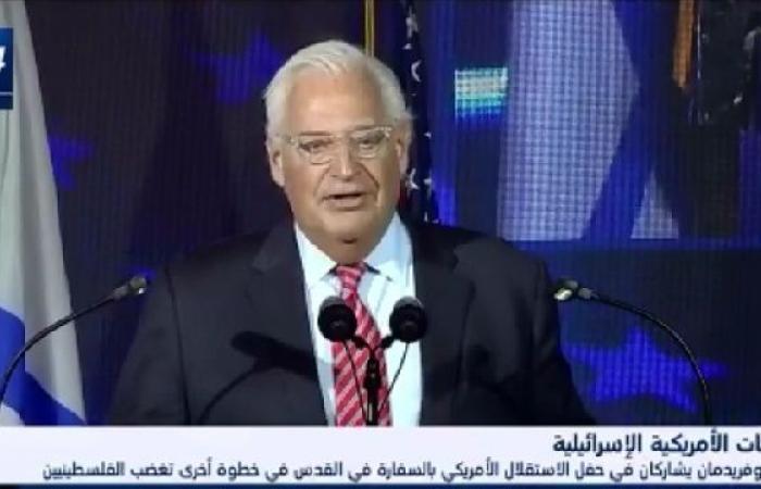 فلسطين | فريدمان: اليهود سوف يبقون على هذه الأرض إلى الأبد