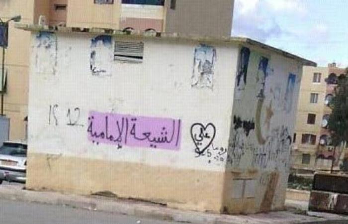 الجزائر.. مجهولون ينشرون التشيع والأمن يحقق