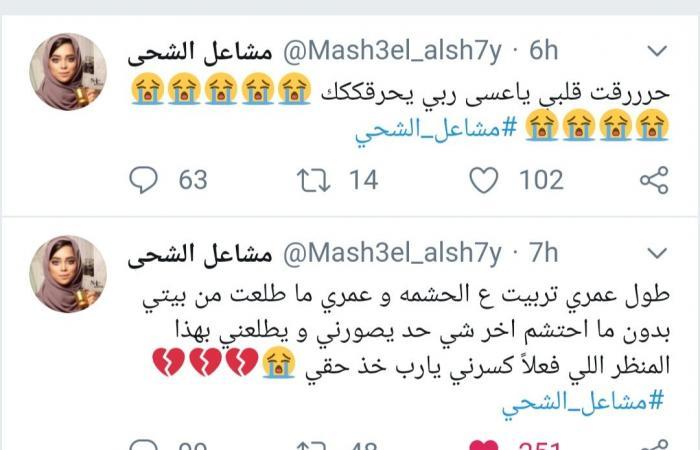ميثا محمد ومشاعل الشحي يشعلان مواقع التواصل الاجتماعي بسبب فيديو.. والأخيرة مُنهارة!