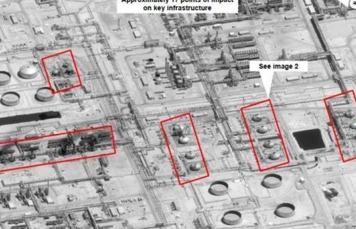 الخليح | واشنطن تكشف عن صور للهجمات على معملي أرامكو