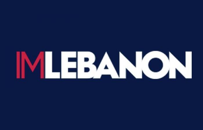 """قرار بإزالة أخبار عن رئيس """"اللبنانية"""" وIMLebanon ملتزم"""