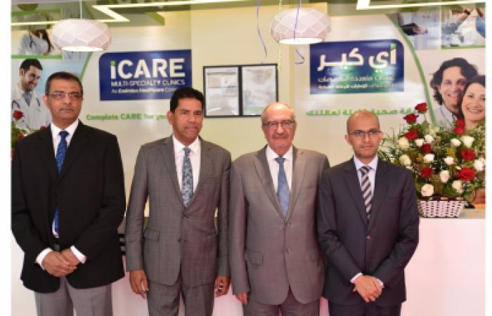 الخليج | عيادات آي كير التخصصية تفتتح فرعاً جديداً في منطقة الكرامة بدبي