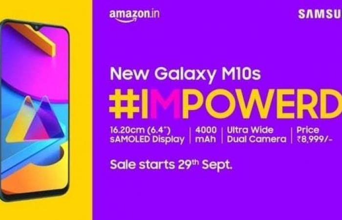 سامسونغ تعلن عن هاتفي Galaxy M10s و Galaxy M30s