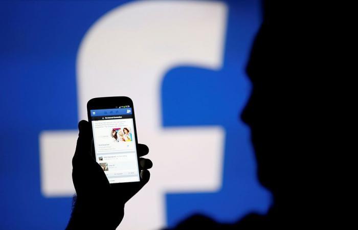 زر «أغضبني» على «فيسبوك» يتسبب في موت فتاة بريطانية