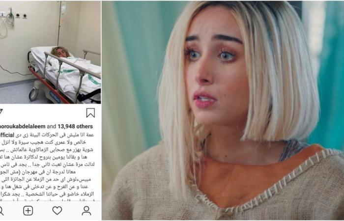 أشرف زكي: هنا الزاهد أحمد فهمي لن يُكملا شهر العسل.. والأخير: هناك تدخل جراحي!