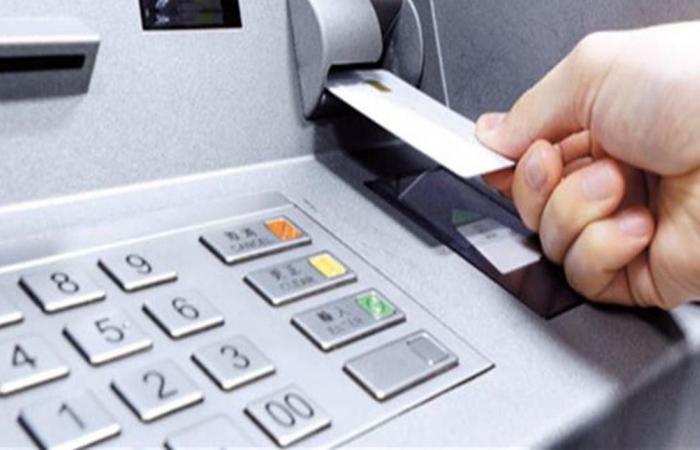 لا دولارات في الـ'ATM'.. هذا ما عمّمته بعض المصارف!