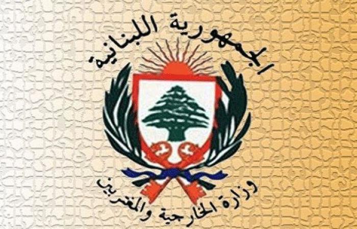 """""""الخارجية"""": سفارتنا في اليونان تتابع قضية صالح"""