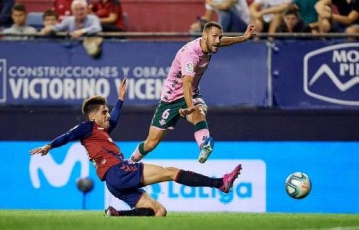 ريال بيتيس يواصل الترنح في الدوري الإسباني أمام أوساسونا