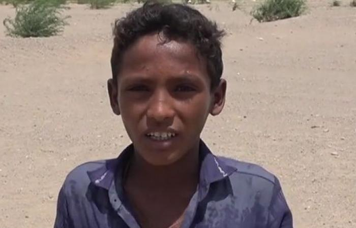 اليمن   شاهد.. لغم حوثي ينتزع براءة طفل يمني بالحديدة