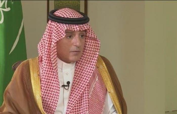 الخليح | الجبير للعربية: لدينا خيارات عدة للرد على هجوم أرامكو