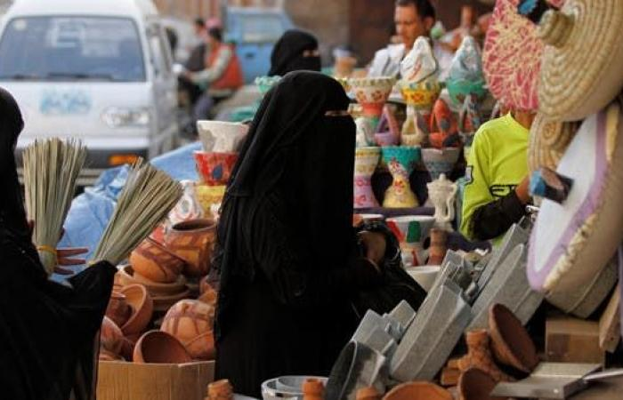 اليمن | تقرير دولي: 300 امرأة تعرضن للخطف والعنف من قبل الحوثيين