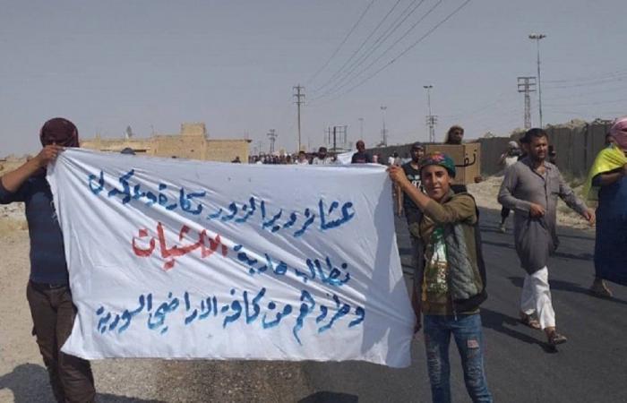 كرة ثلج التظاهرات الشعبية ضد ايران تكبر..فهل تصل لبنان؟