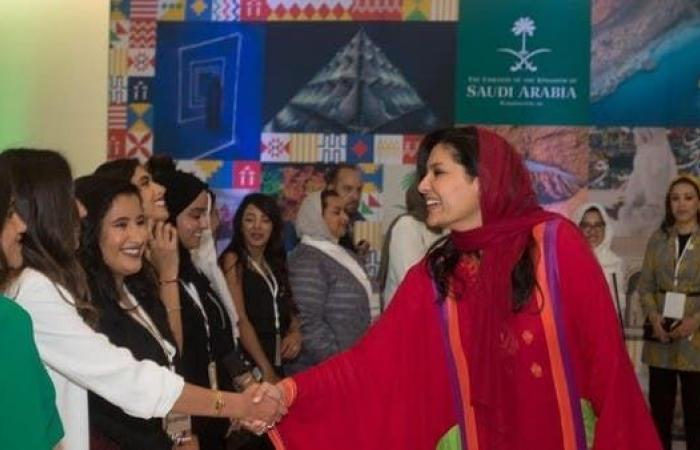 الخليح | الأميرة ريما تشارك السعوديين في أميركا فرحة اليوم الوطن