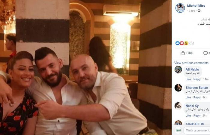 حسام جنيد وإمارات رزق يتراجعان عن الطلاق.. شاهدي أول صور العودة!