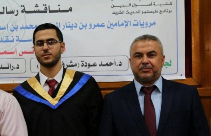 فلسطين   حماس تغرّم أنس رضوان 5000 دينار ثمن تكاليف رحلة الحج