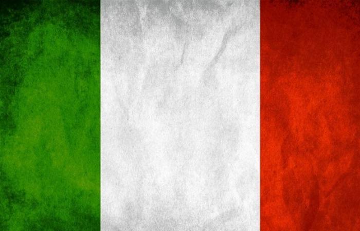 شركات إيطالية تشارك بمنتدى 'إيبف' للطاقة في الضبية