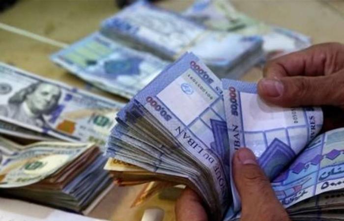 أزمة الدولار مستمرة.. هل يكون الحل بتخفيض الفوائد والضرائب وزيادة الإستثمارات؟