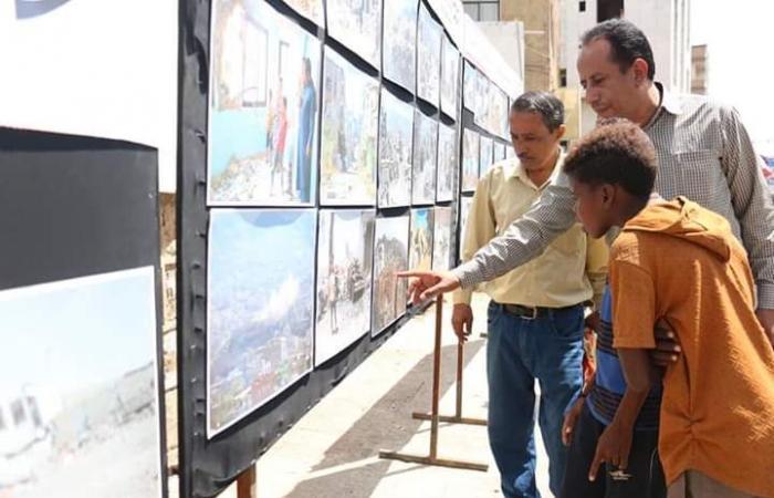 اليمن | انتهاكات وجرائم الحوثيين ضد المدنيين في معرض صور بتعز