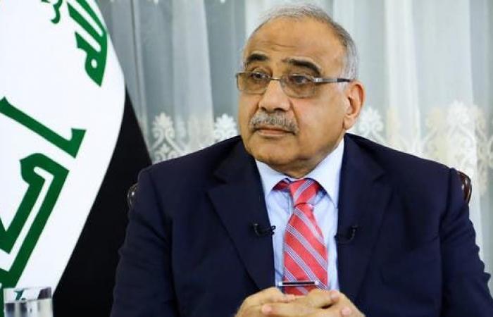 الخليح | رئيس وزراء العراق يصل إلى السعودية
