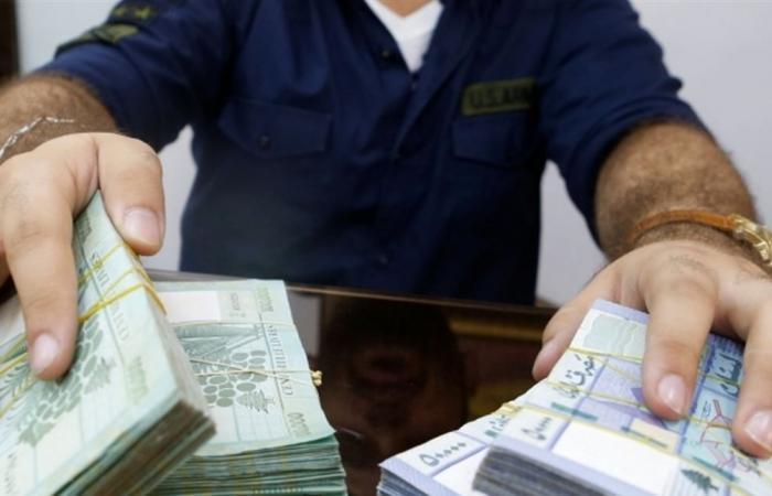 سعر الدولار الجديد.. 1590 ليرة؟!