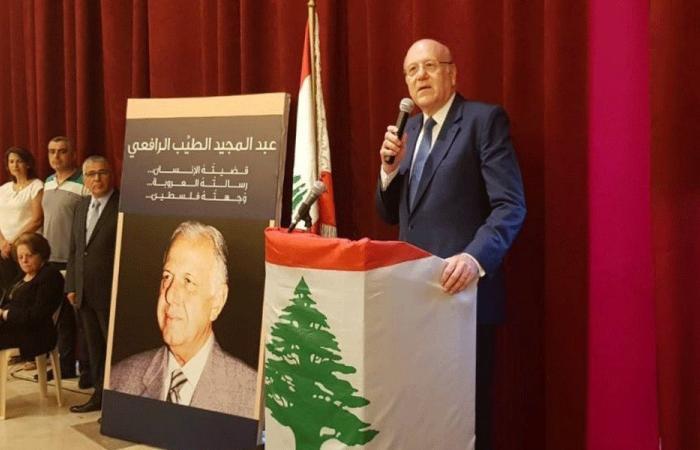 ميقاتي: لبنان يخسر بغياب شيراك صديقا وقف الى جانبه