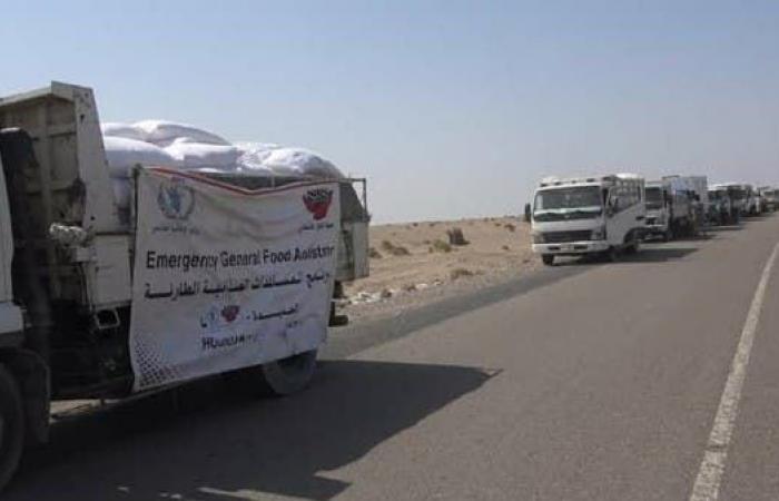 اليمن | للمرة الرابعة.. الحوثي يمنع دخول مساعدات دولية للدريهمي