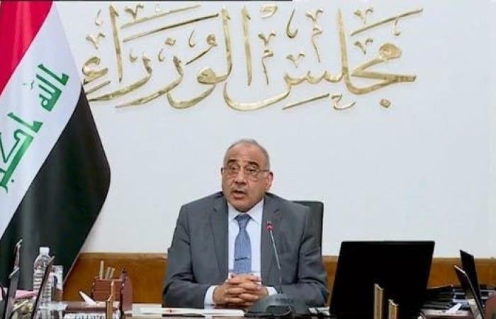 العراق | عبد المهدي: محادثاتي في السعودية كانت بناءة