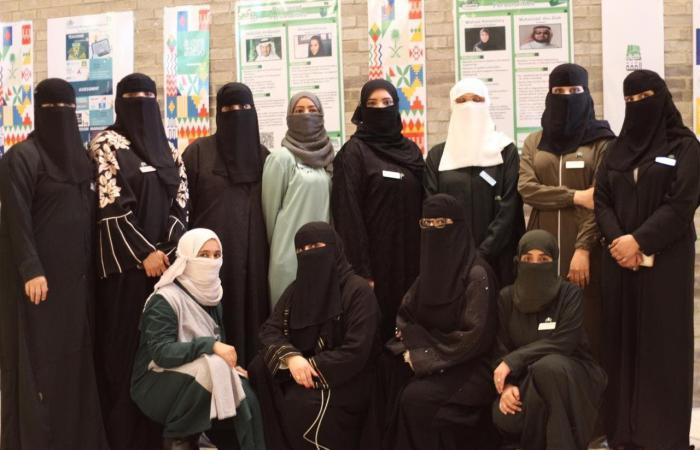 الخليح | شاهد.. هكذا احتفل السعوديون في ملبورن باليوم الوطني