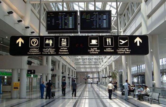 مغربي يفقد حاسوبه في المطار… وقوى الأمن تعثر عليه بسرعة قياسية