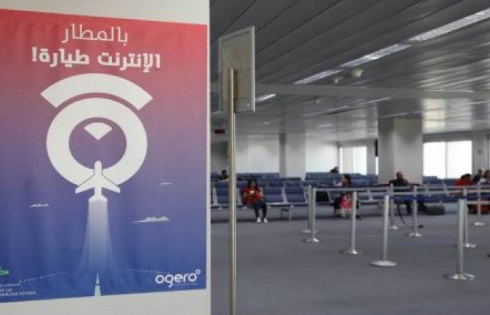 تقدّم في ملف النفط والغاز... وG5 في مطار بيروت