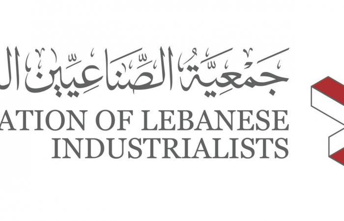 جمعية الصناعيين رحبت بصدور مرسوم مكافحة الإغراق وطالبت باستكمال إقرار بقية الملفات