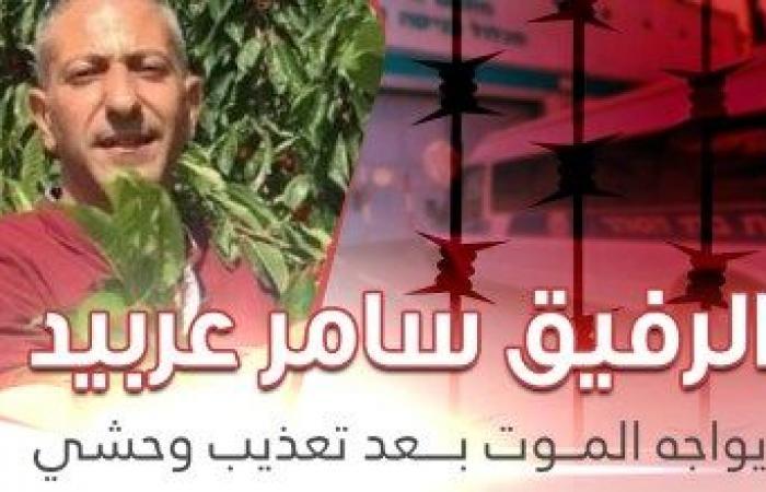 فلسطين | دعوات شبابية لحراك واسع دعما للأسير سامر العربيد
