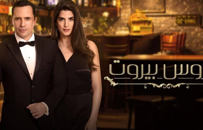 عروس بيروت: حبيبة فارس السابقة تظهر في القصر.. وداليا تتجه للسرقة خوفا من الماضي!