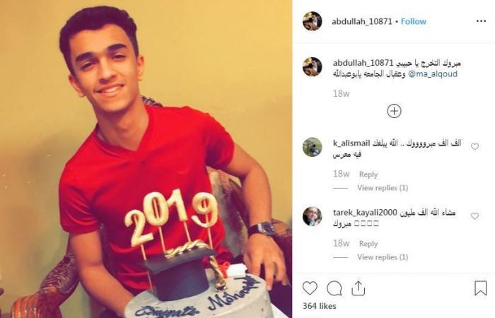 عبدالله القعود عضو سوبر ستار 2003.. كيف أصبح بعد 16 عامًا؟